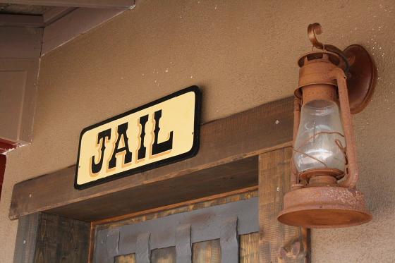 ApacheSpiritRanch12 - Apache Spirit Ranch - Tombstone, Arizona: Die Unterkünfte